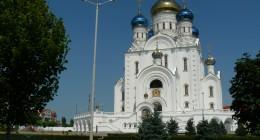 собор лиски воронежская область