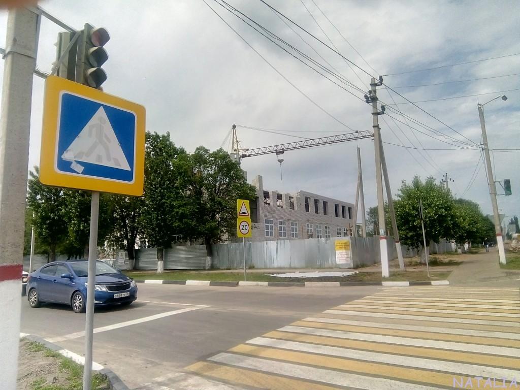 форум отзывы о городе лиски воронежская область переезд в лиски